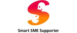 スマートSMEサポーター(情報処理支援機関)